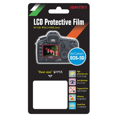 LCD Protective Film For EOS 5D
