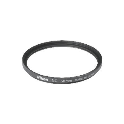 58mm Neutral Colour