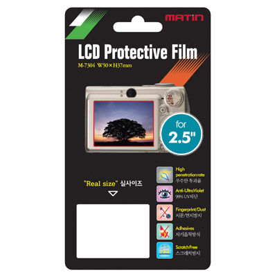 """LCD Protective Film - 2.5"""""""