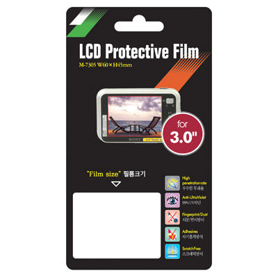 LCD Protective Film - 3.0""