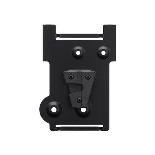 V-Mount Adapter for URX-P2 Receiver
