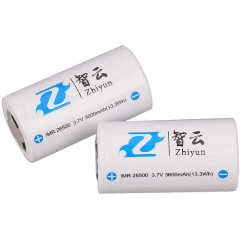 26500 Battery for Crane Plus/Crane/Crane-M 2 Pack