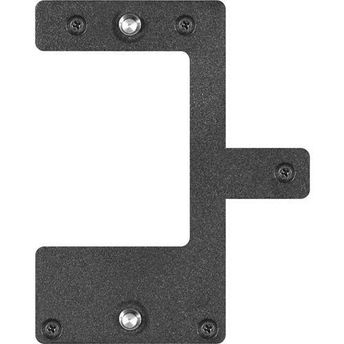 Base Plate (uni battery mount)