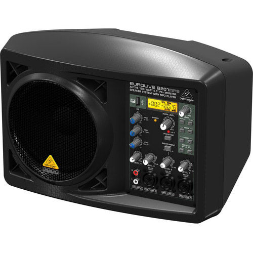 "Active 150-Watt 6.5""PA/Monitor Speaker System w/ MP3 Player"