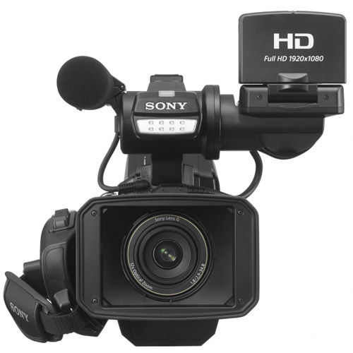 HXR-MC2500 Shoulder Mount AVCHD Camcorder