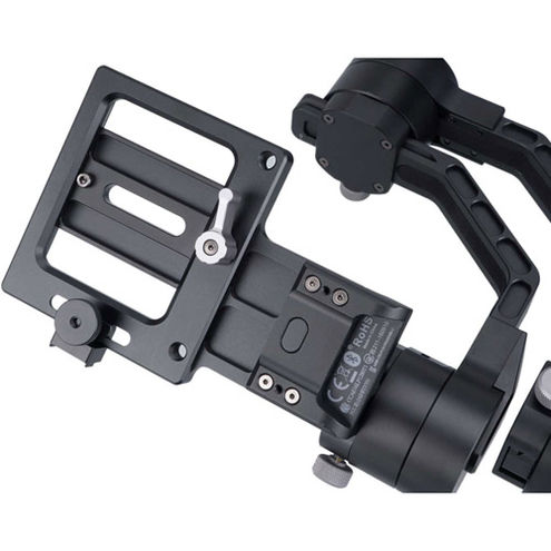 Crane v2 - 3-Axis Gimbal for Mirrorless/DSLR Cameras