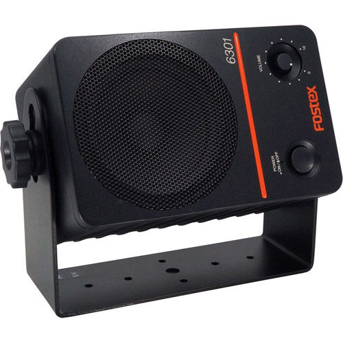 "6301NE - 4"" Active Monitor Speaker 20W D-Class (Single)"
