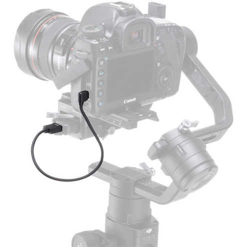 Ronin-S Multi-Camera Control Cable - Type B