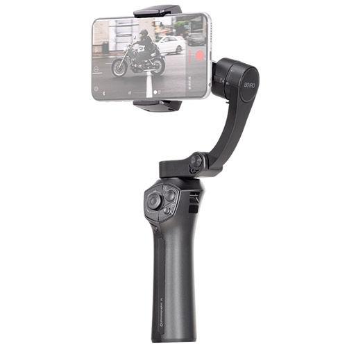 Phoneographer P1 Smartphone Gimbal
